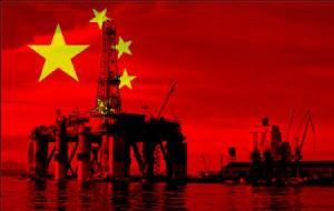 Petróleo_China