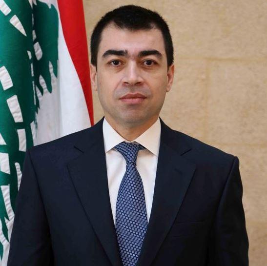 Cesar Abi Khalil