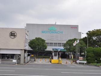 tOYOTA mOTOMACHI